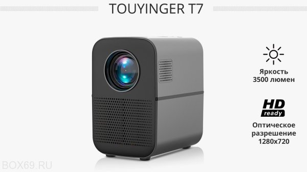 Проектор TouYinger T7 HD